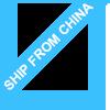 ship-from-china